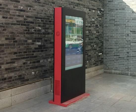 Totem-Digital-LCD-Outdoor